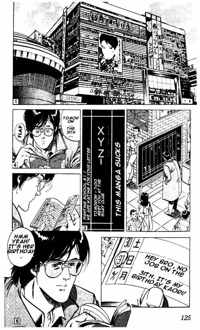 City Hunter 4 Page 4