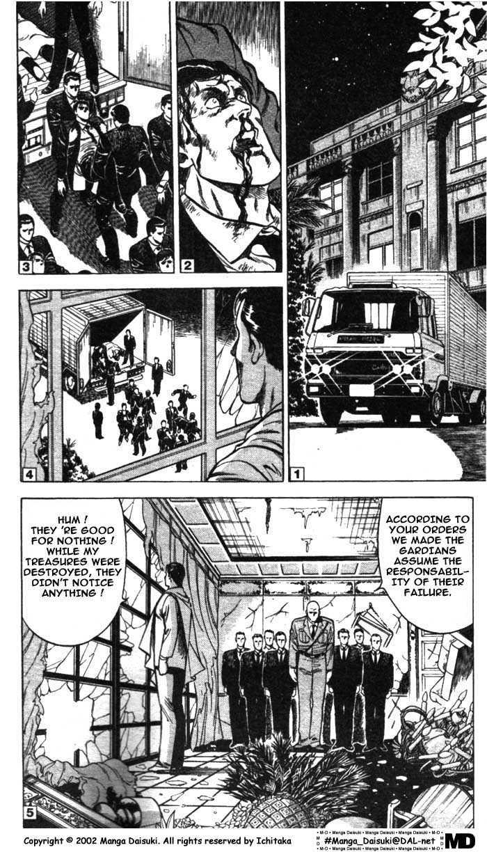 City Hunter 6.2 Page 1