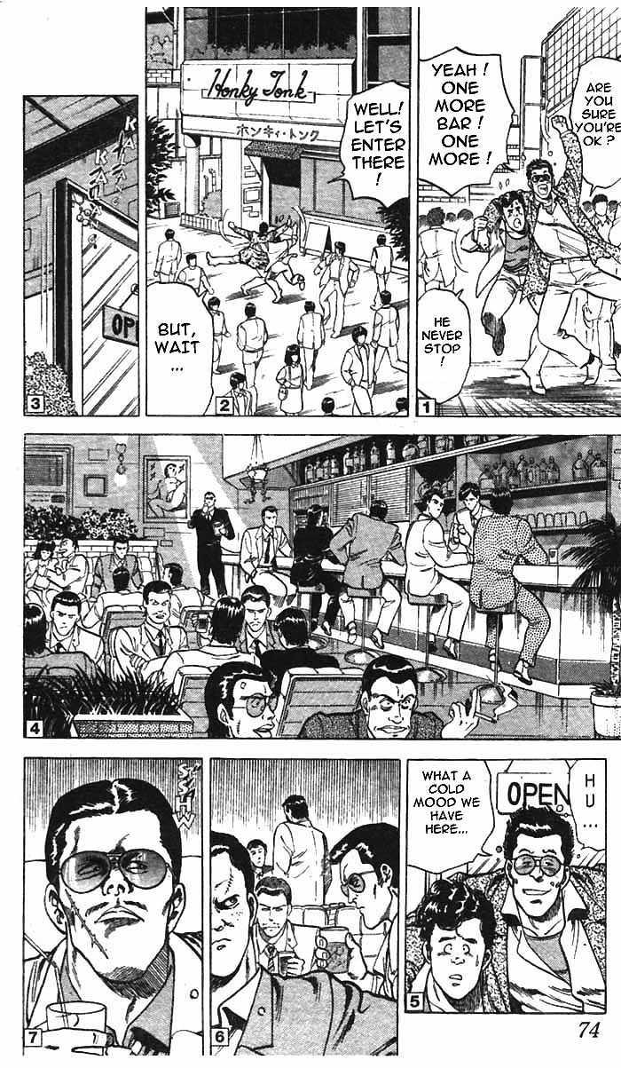 City Hunter 6.3 Page 1
