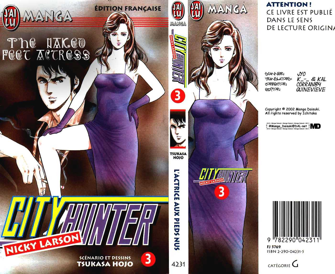 City Hunter 9 Page 2