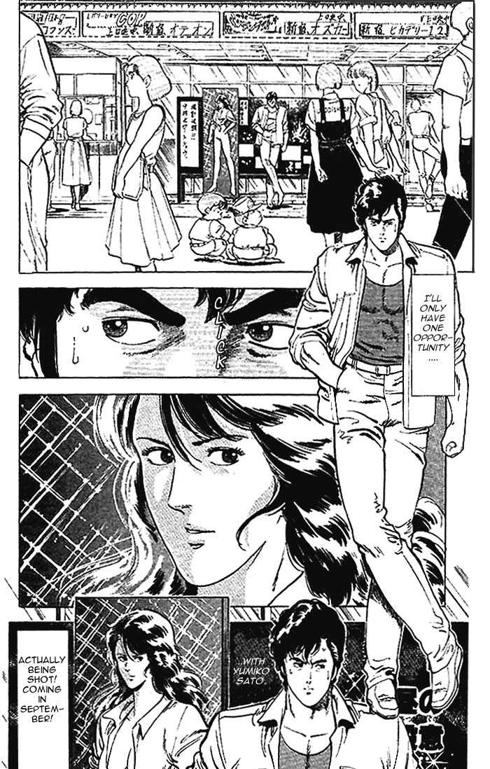 City Hunter 11.1 Page 2