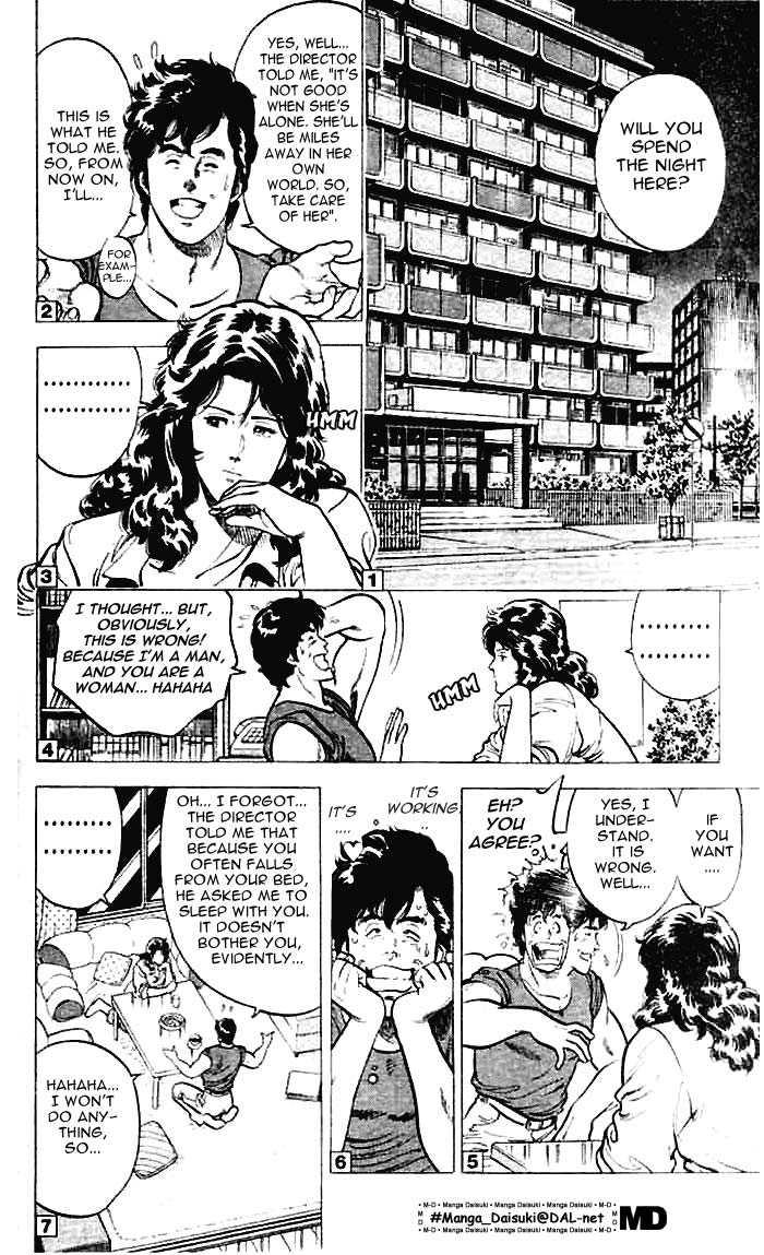 City Hunter 11.2 Page 1
