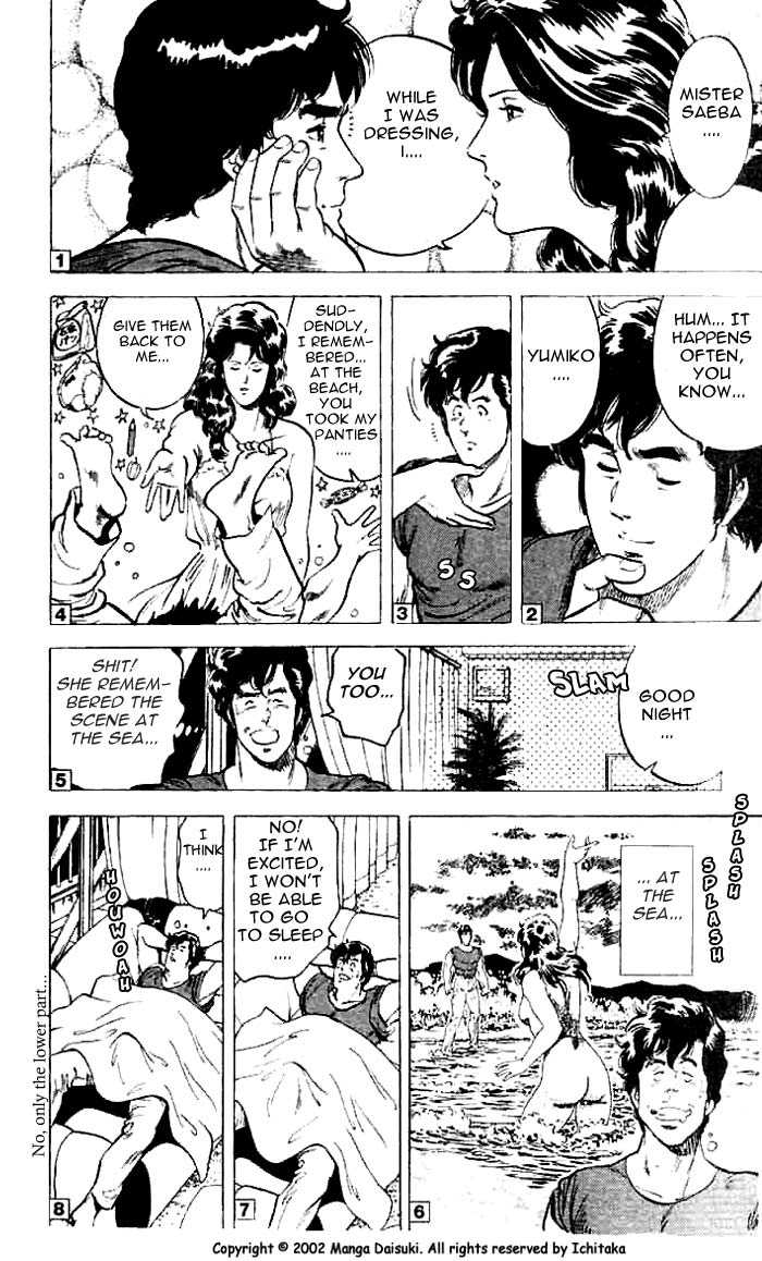 City Hunter 11.2 Page 3