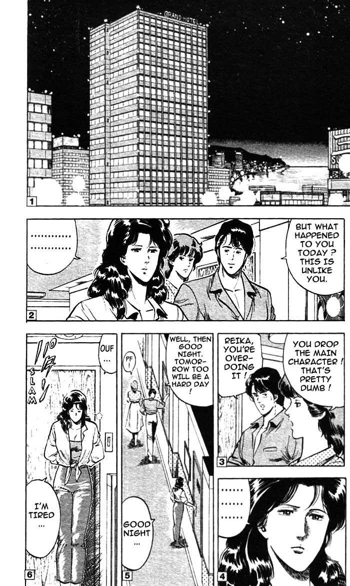 City Hunter 12.2 Page 1