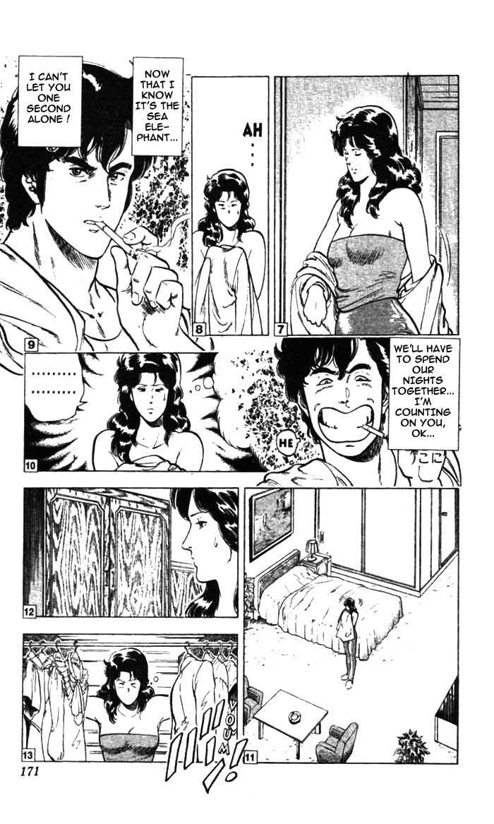 City Hunter 12.2 Page 2