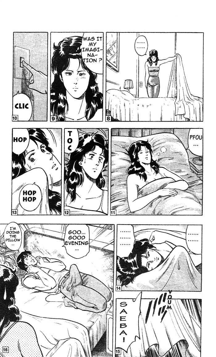 City Hunter 12.2 Page 4