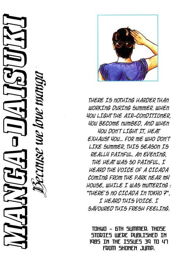 City Hunter 13 Page 1