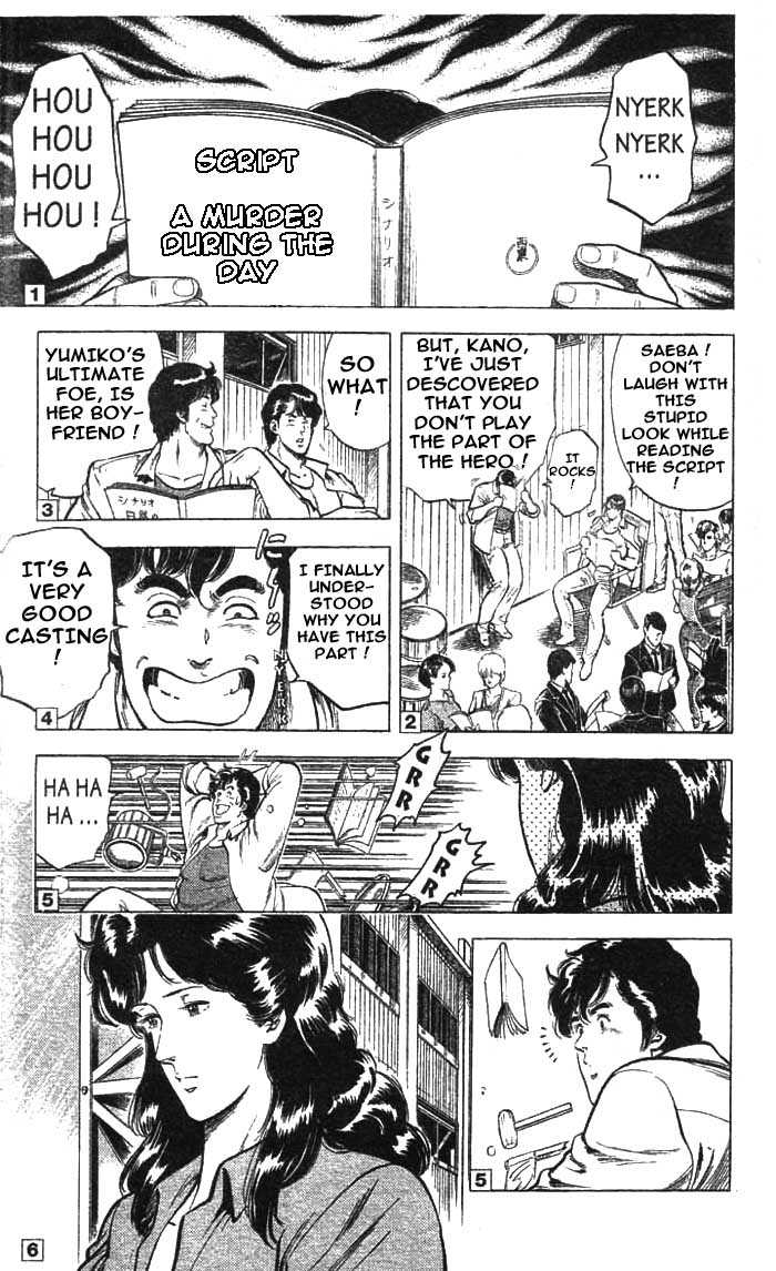 City Hunter 14 Page 2