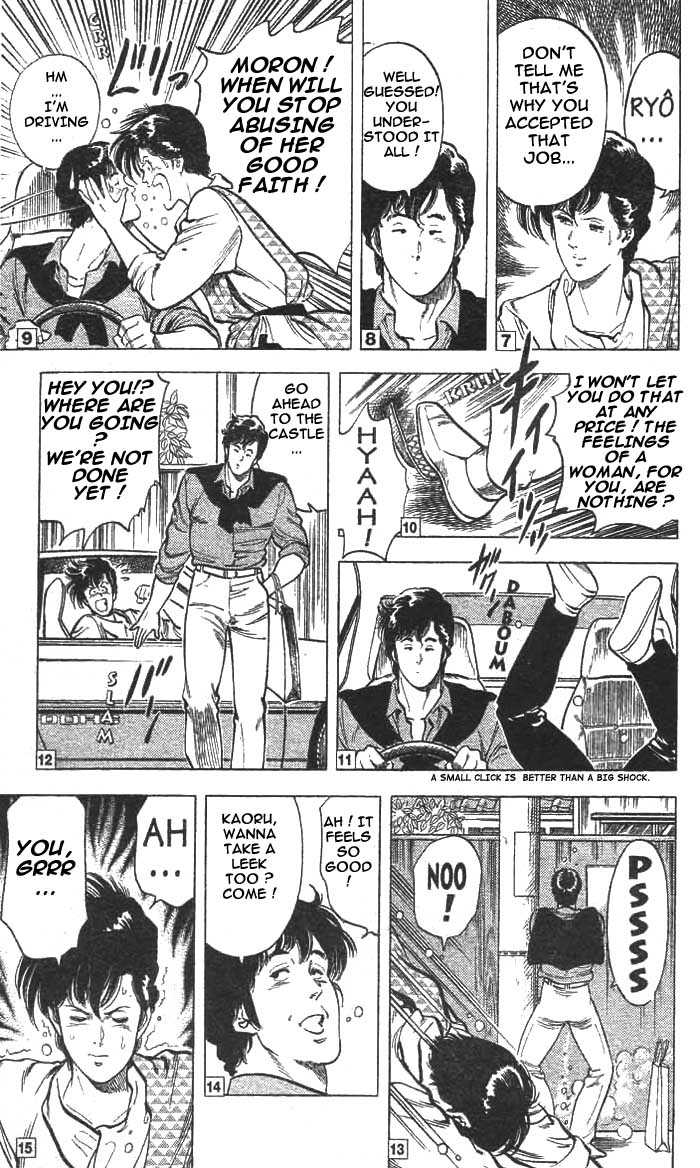 City Hunter 17 Page 4