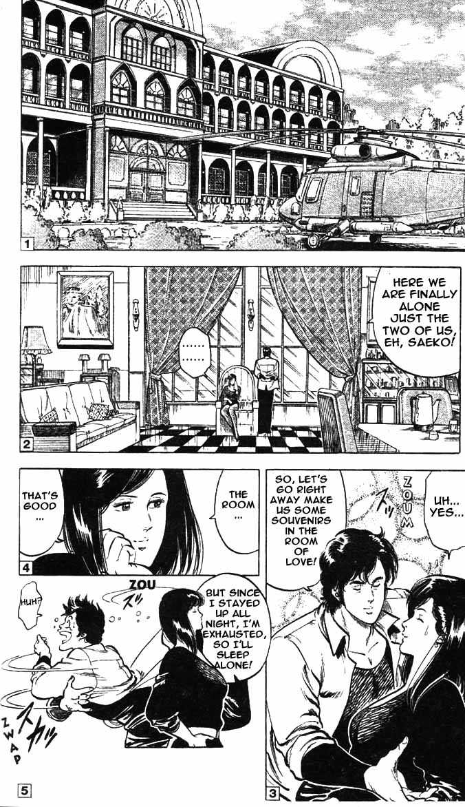 City Hunter 20 Page 2