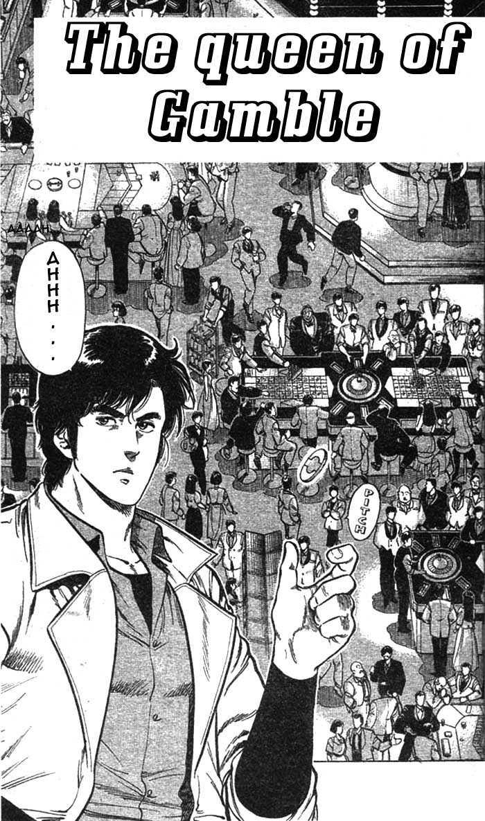 City Hunter 22 Page 1