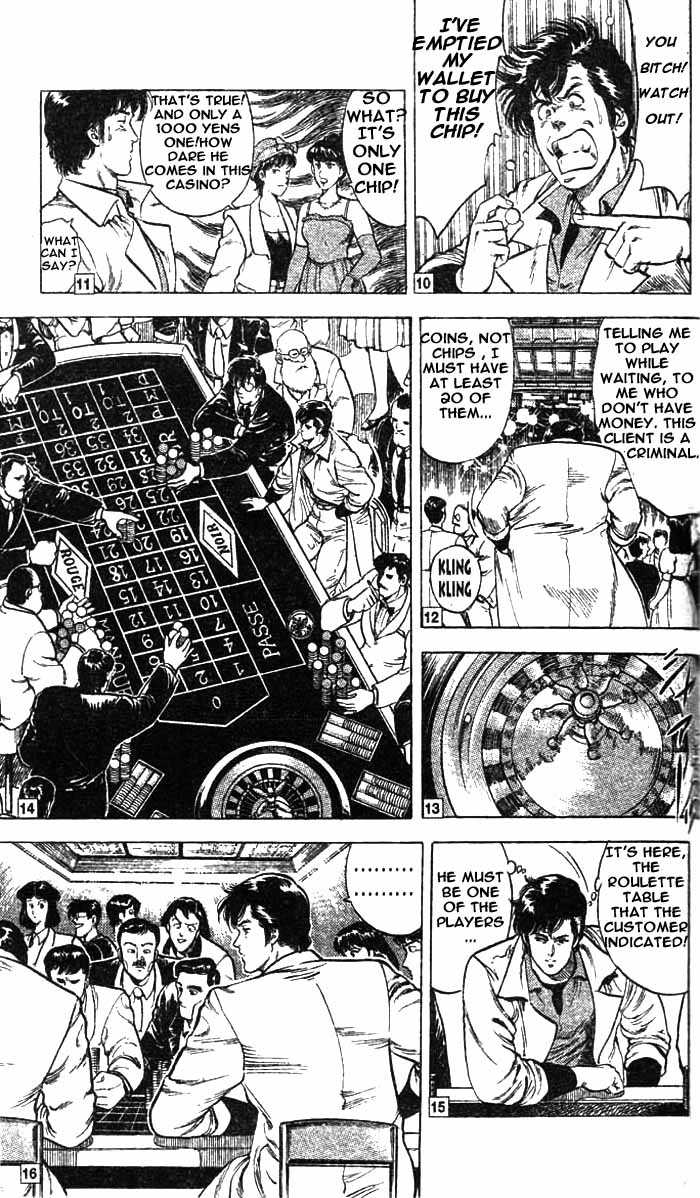 City Hunter 22 Page 3