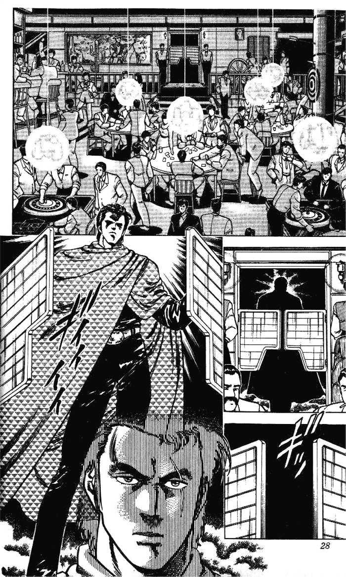 City Hunter 23.2 Page 1