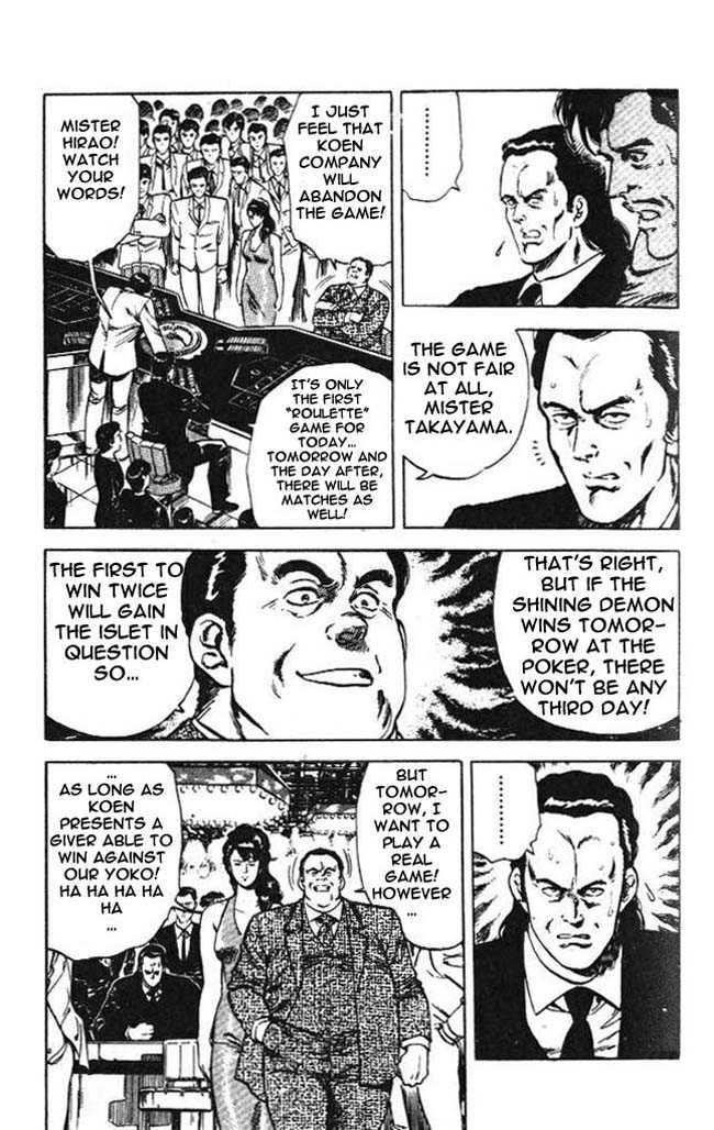 City Hunter 23.3 Page 2