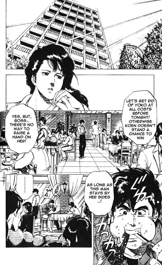 City Hunter 23.4 Page 2