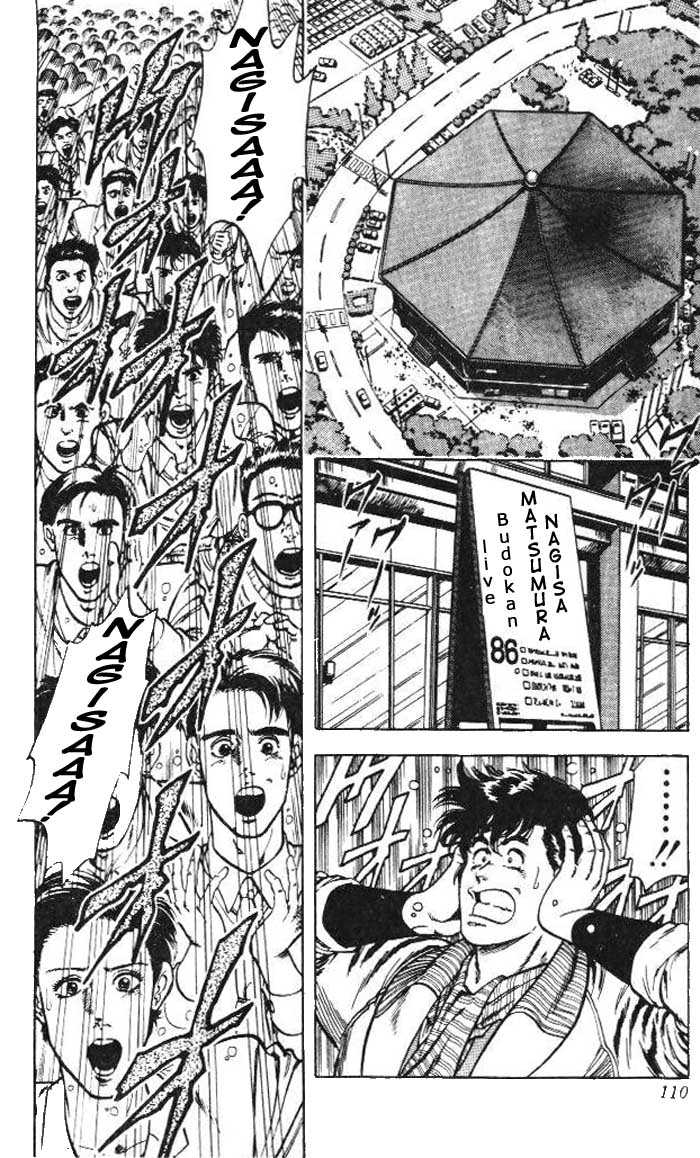 City Hunter 24.1 Page 2
