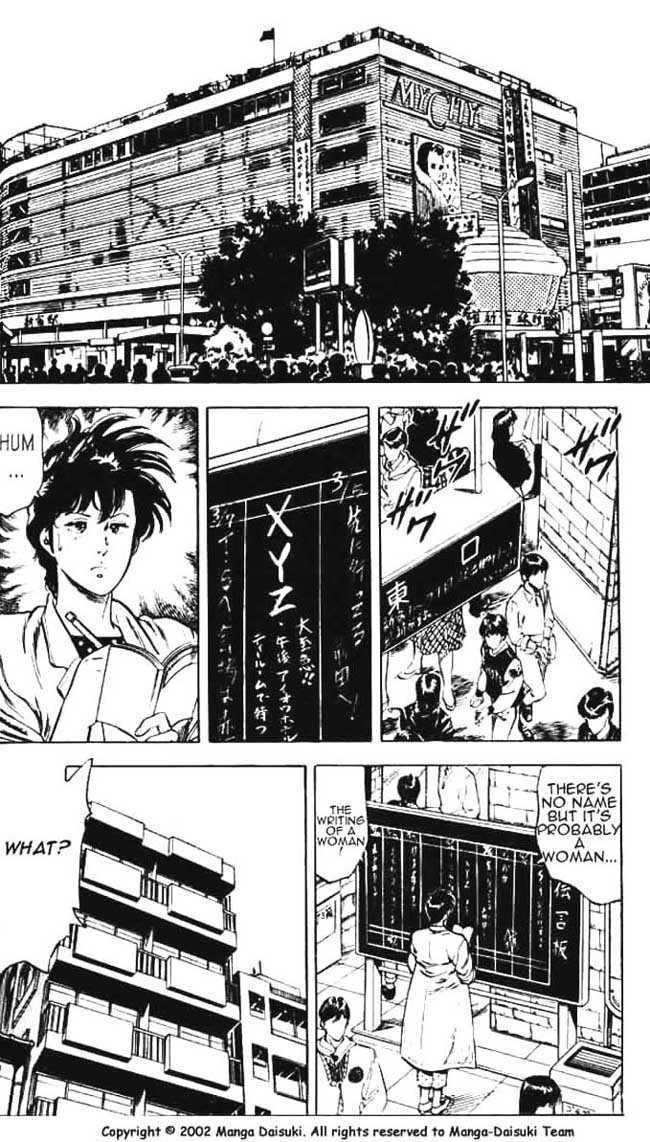 City Hunter 26.1 Page 2