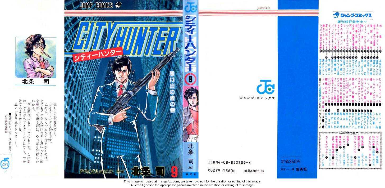 City Hunter 34 Page 1