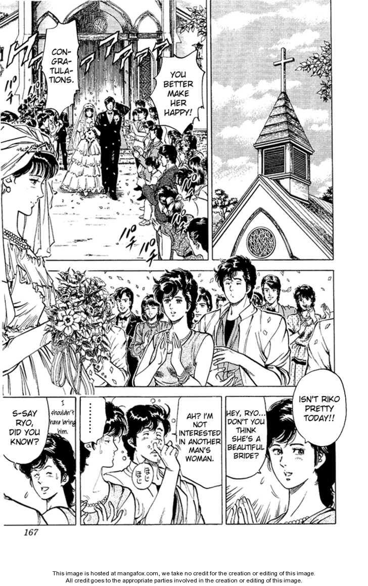 City Hunter 36 Page 2