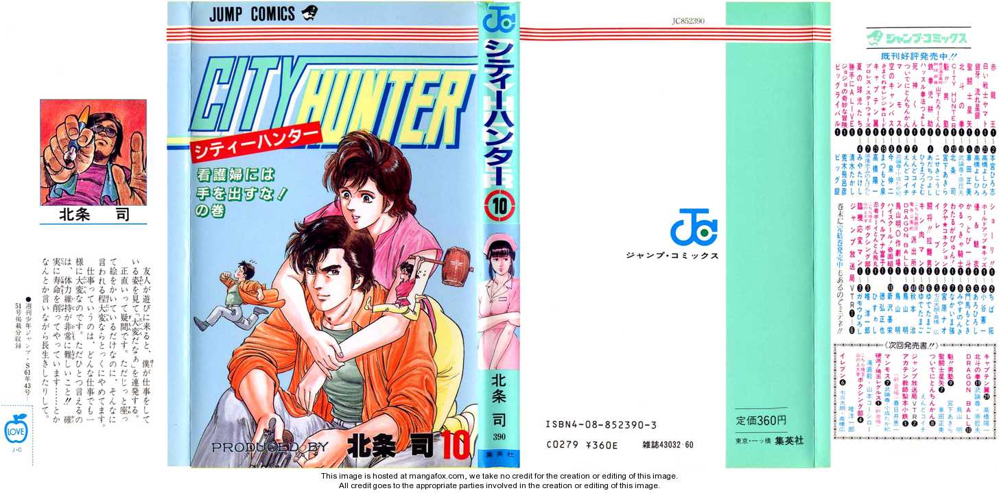 City Hunter 37 Page 1