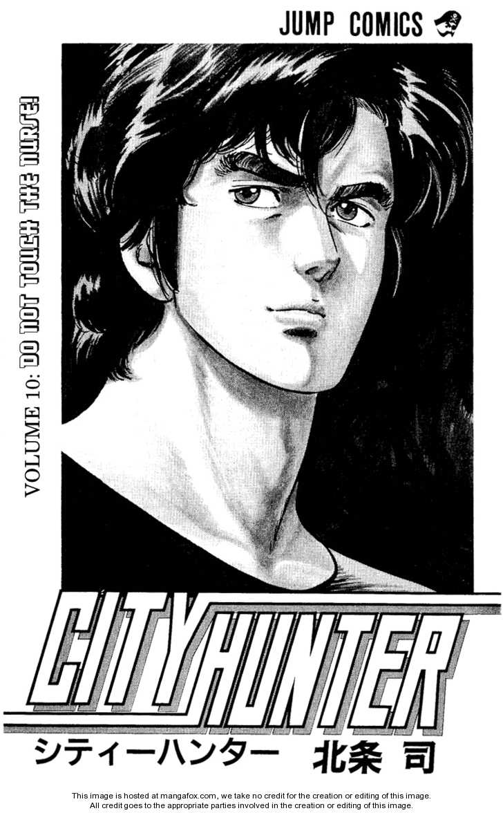 City Hunter 37 Page 3