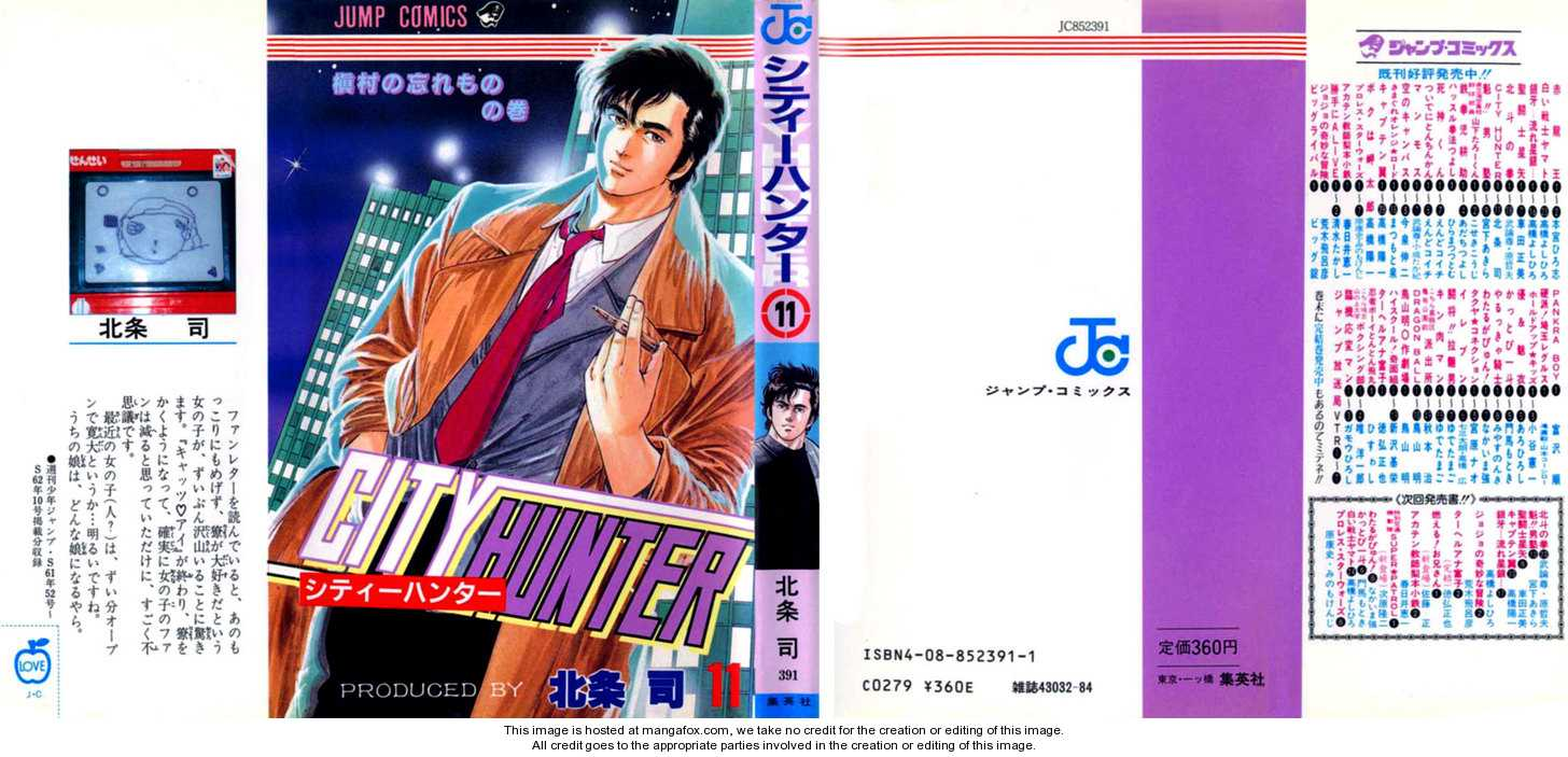 City Hunter 39 Page 1
