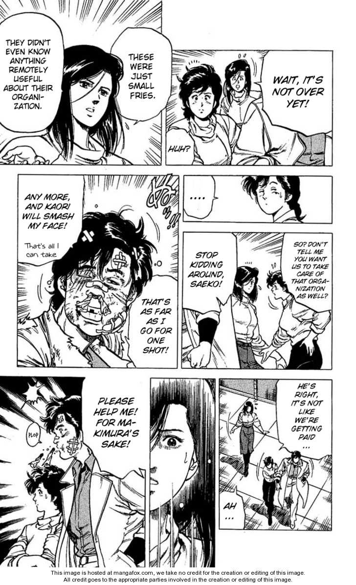 City Hunter 42 Page 3