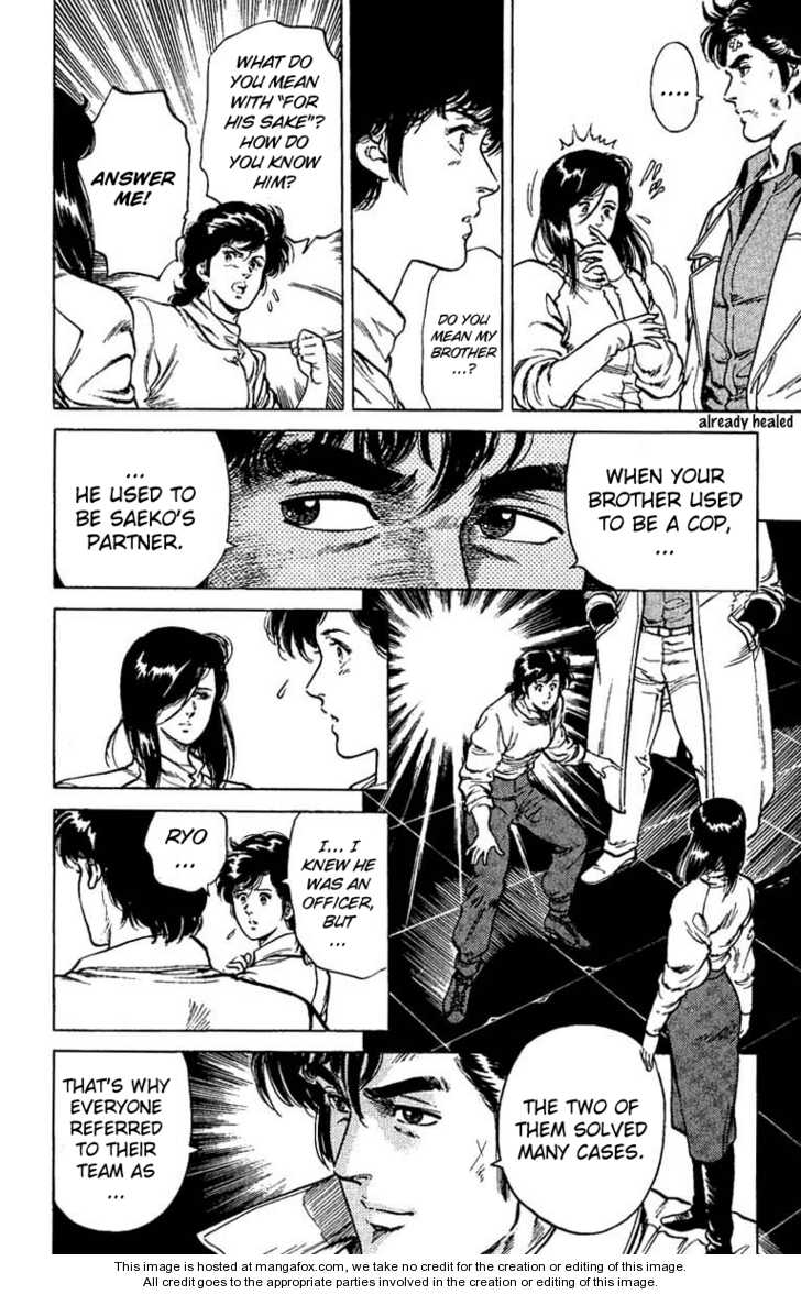City Hunter 42 Page 4