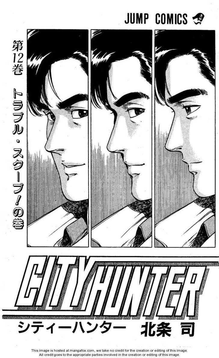 City Hunter 45 Page 2