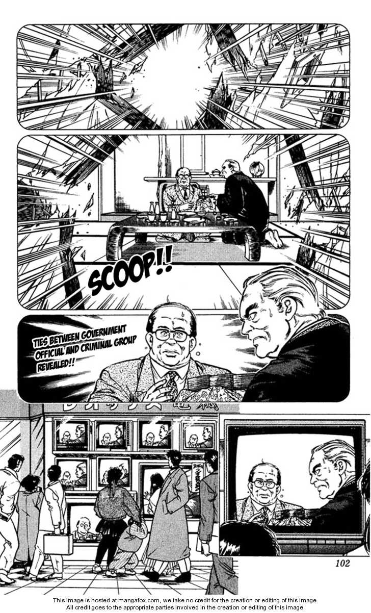 City Hunter 47 Page 2