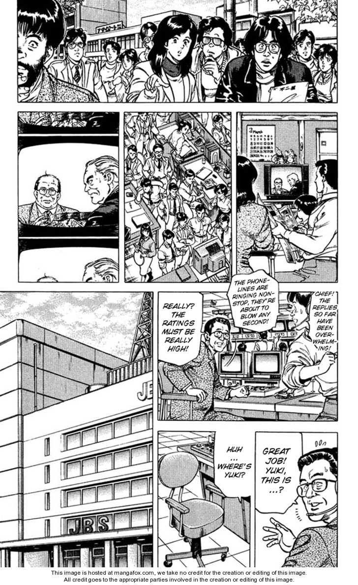 City Hunter 47 Page 3