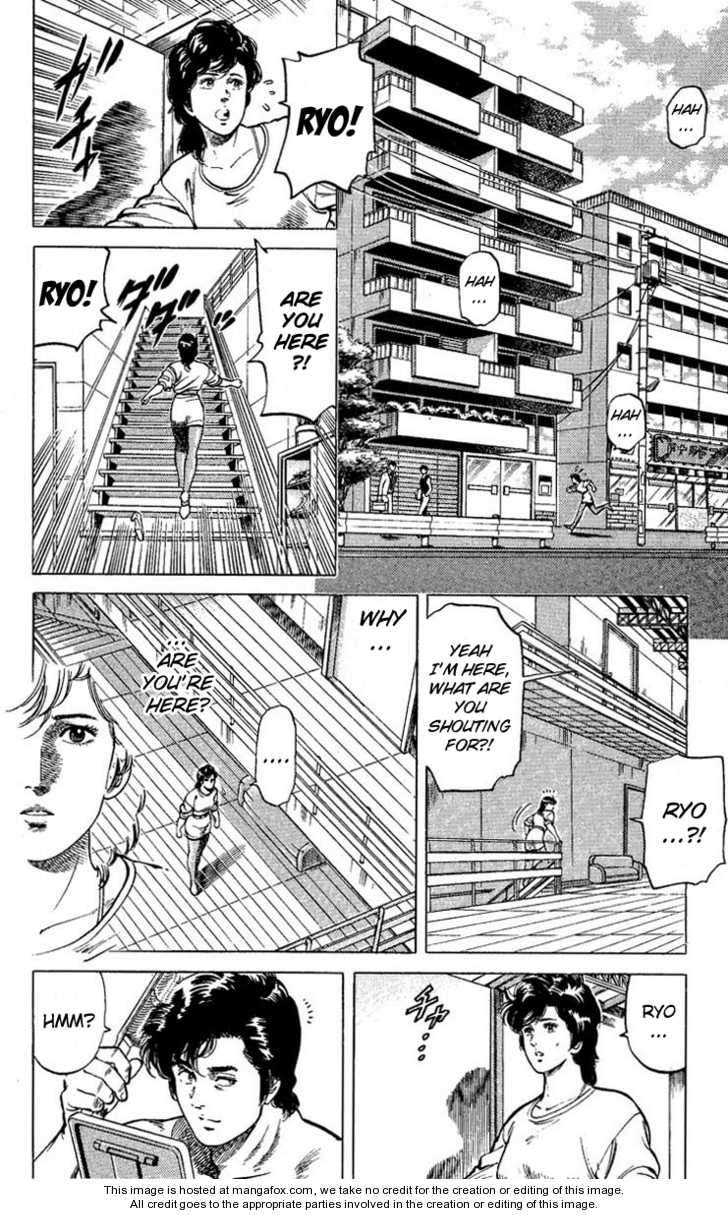 City Hunter 57 Page 2