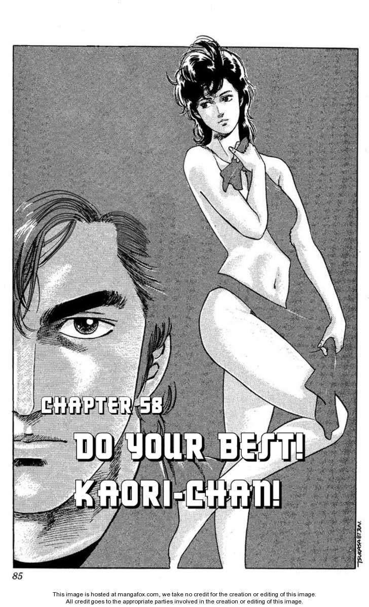 City Hunter 58 Page 1