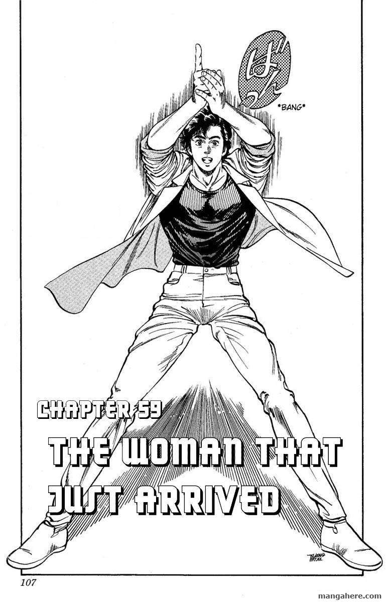 City Hunter 59 Page 1