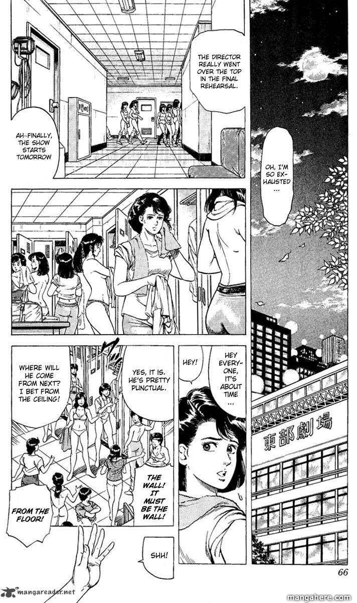 City Hunter 70 Page 2