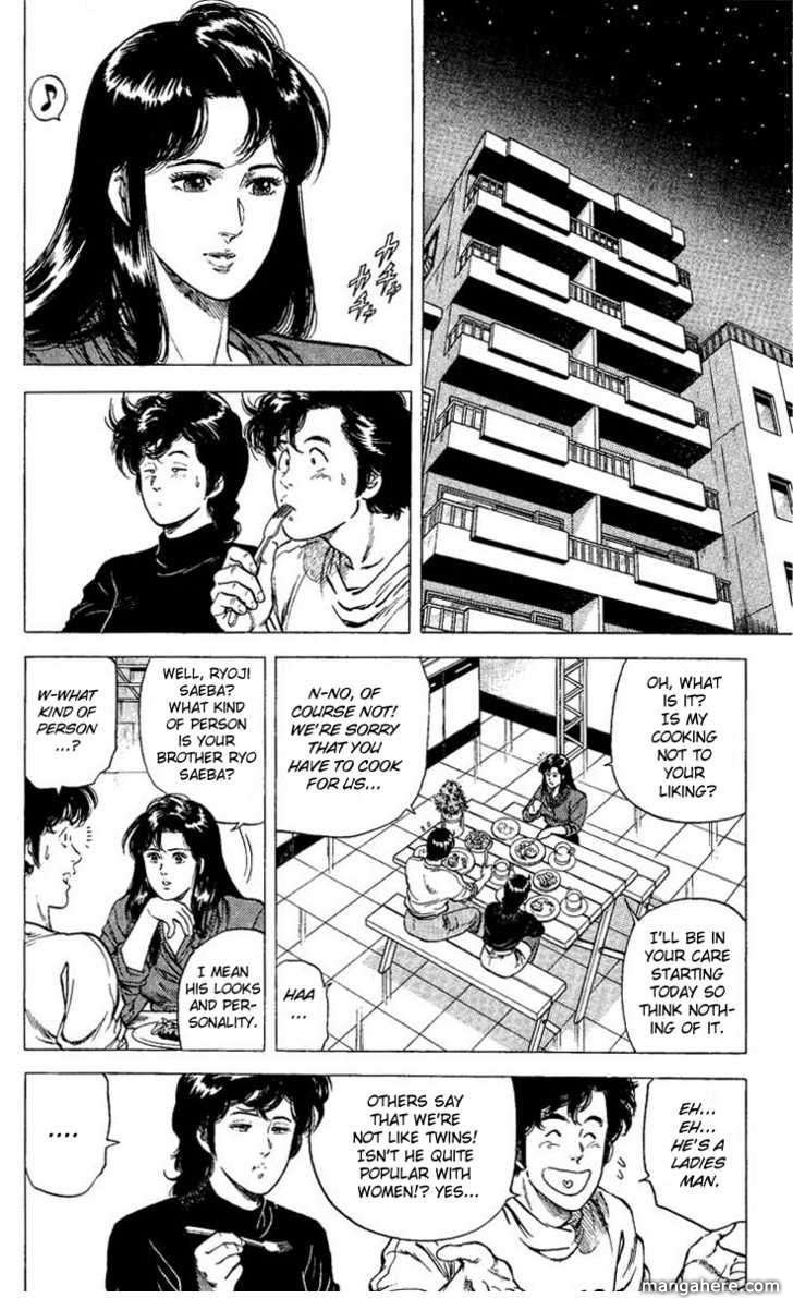 City Hunter 73 Page 2