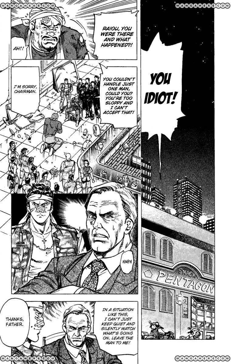 City Hunter 76 Page 1