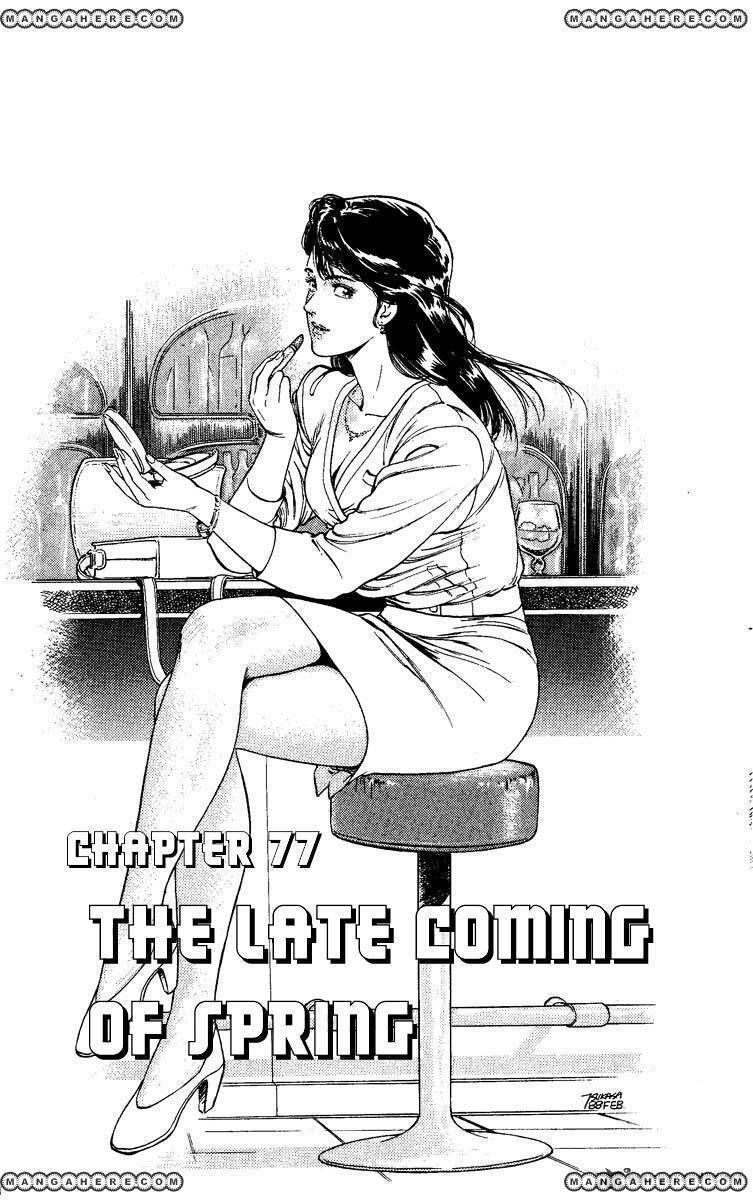 City Hunter 77 Page 1
