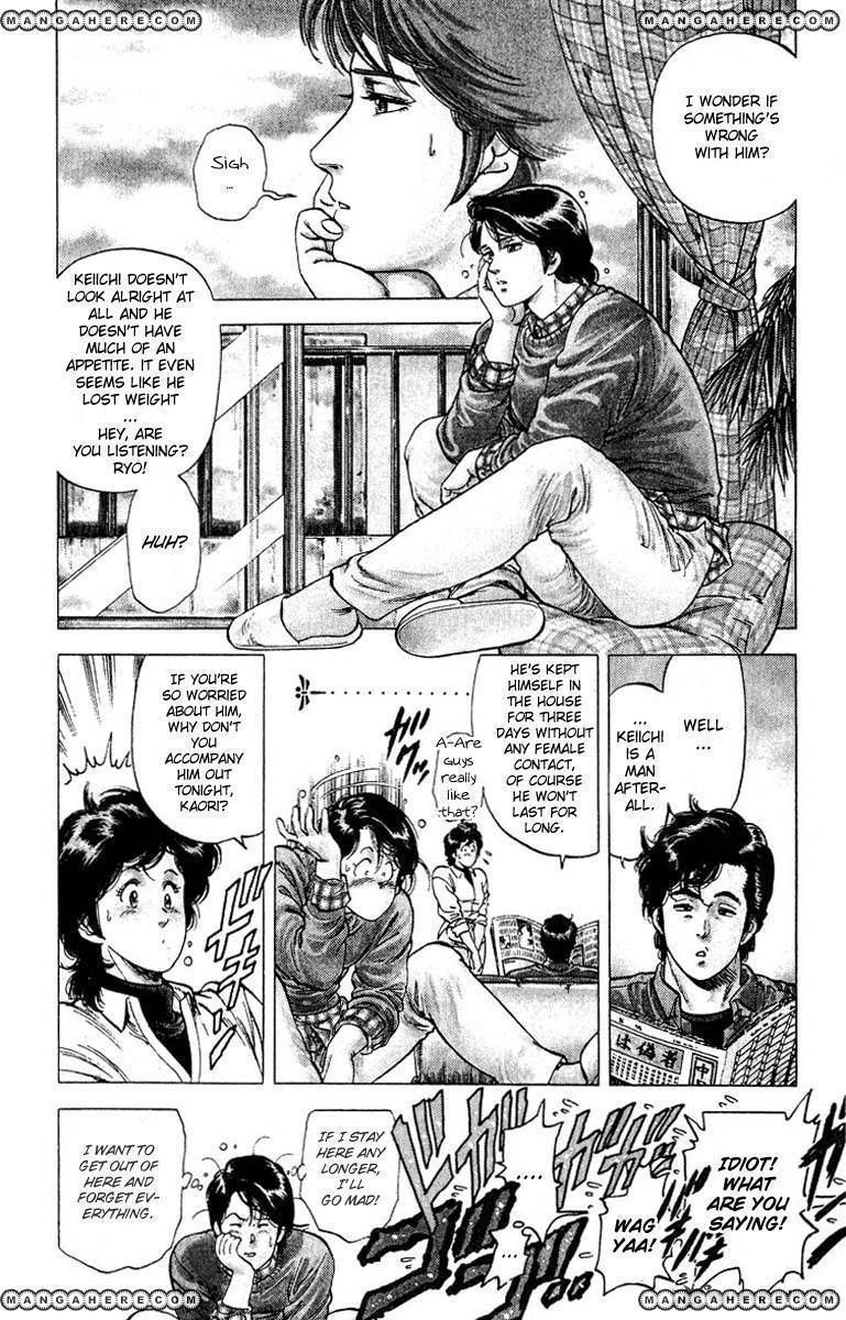 City Hunter 78 Page 3