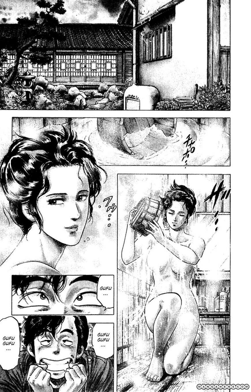 City Hunter 83 Page 2