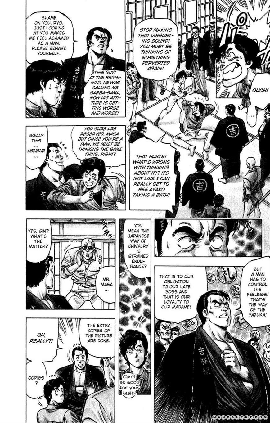 City Hunter 83 Page 3