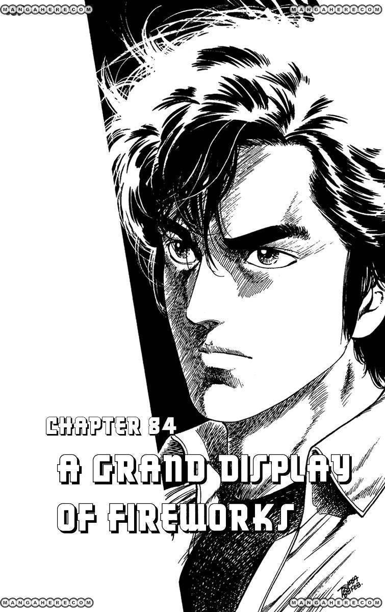 City Hunter 84 Page 1