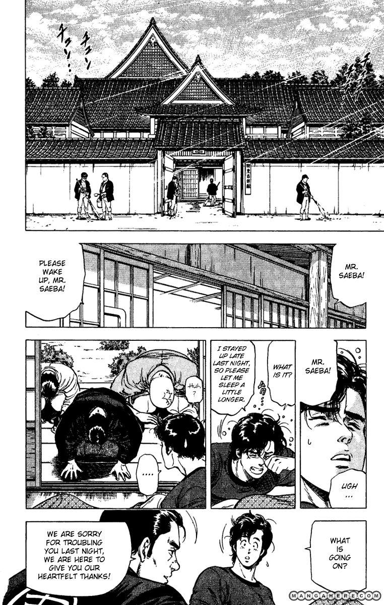 City Hunter 85 Page 2