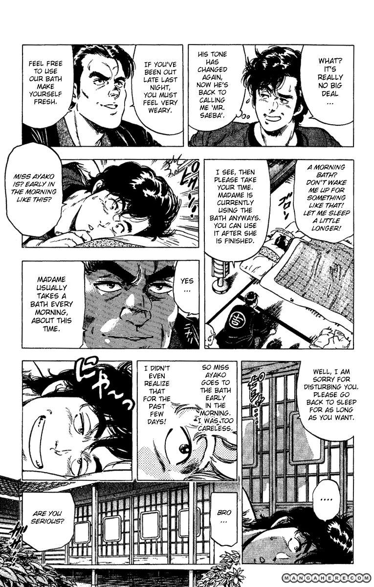 City Hunter 85 Page 3