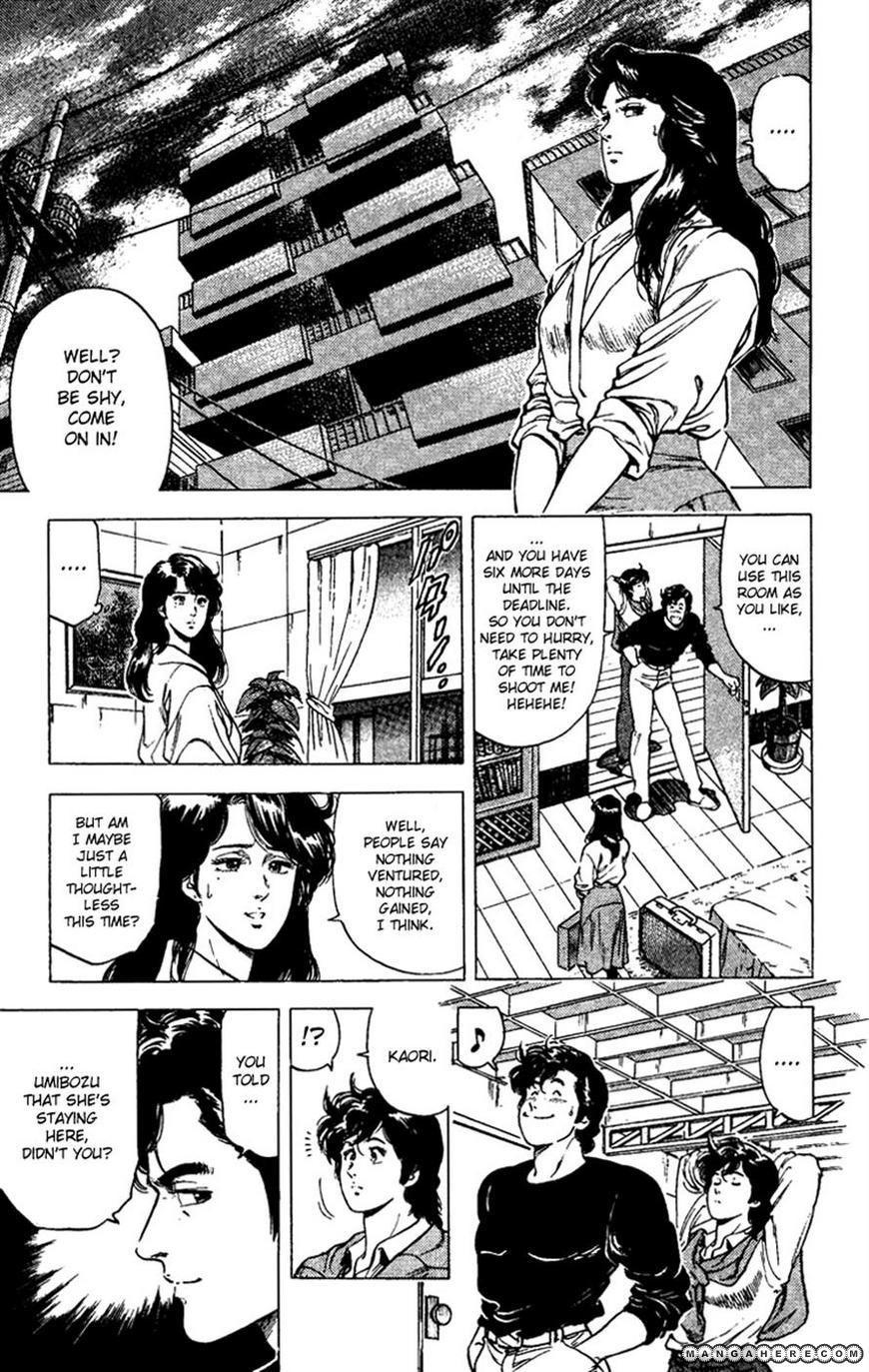 City Hunter 87 Page 2
