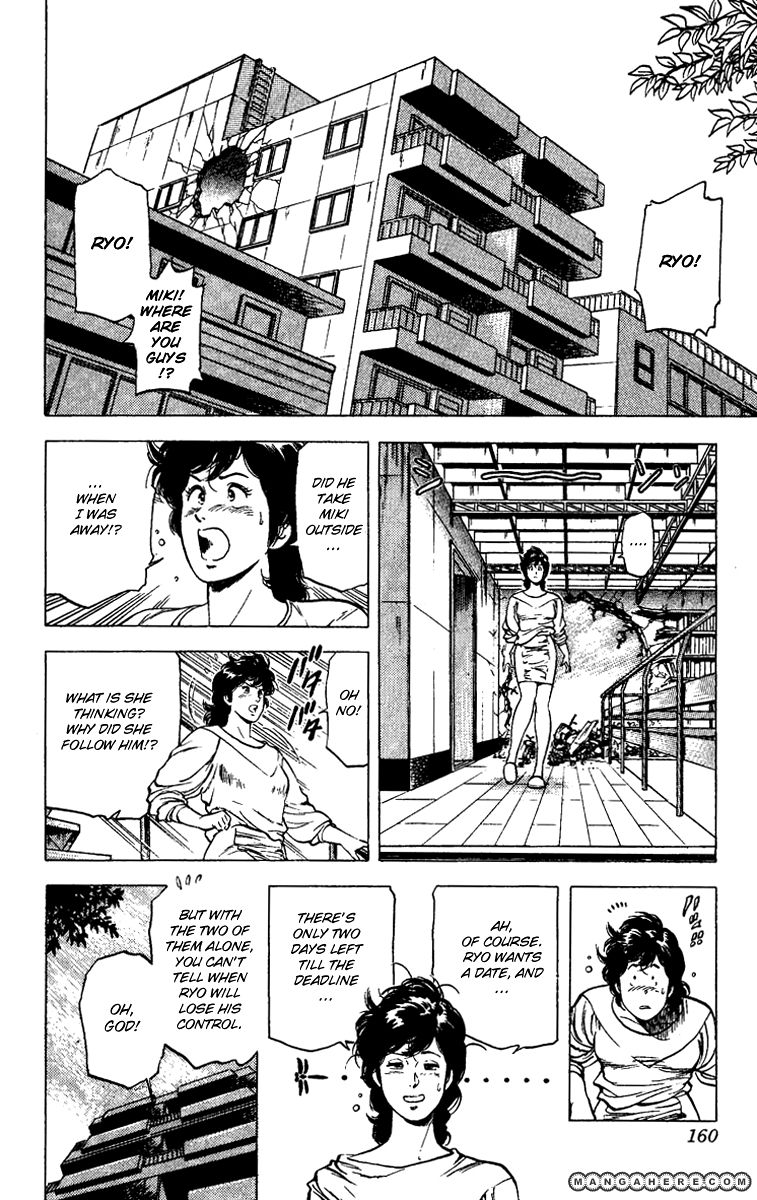 City Hunter 88 Page 2