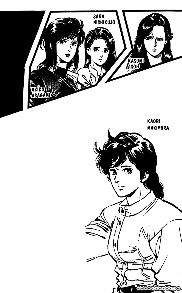 City Hunter 89 Page 4