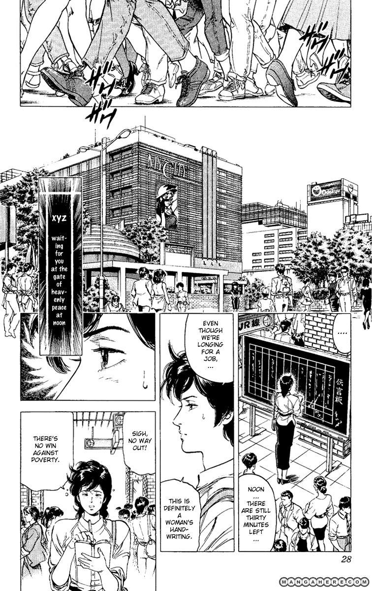 City Hunter 90 Page 2