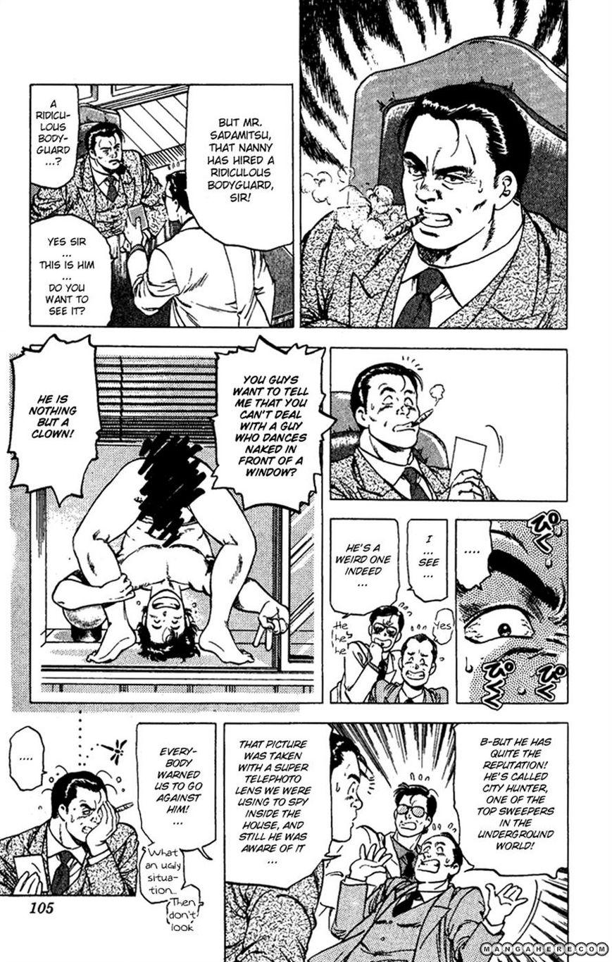 City Hunter 92 Page 3