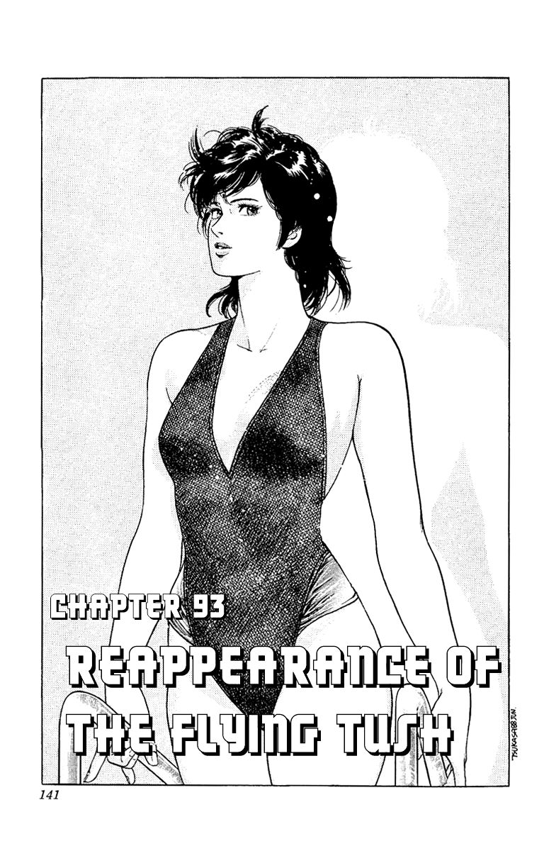 City Hunter 93 Page 1